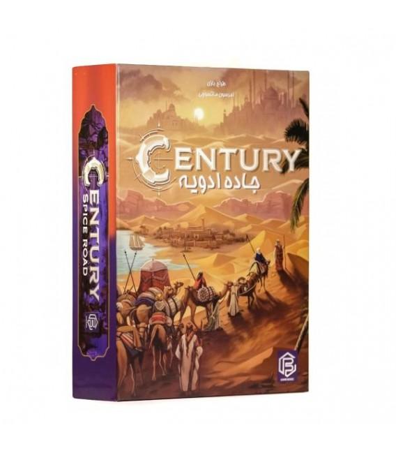 بازی ایرانی جاده ادویه Century