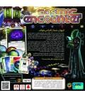 برخورد کیهانی (Cosmic Encounter)