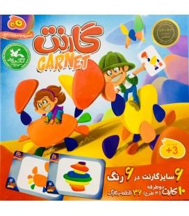 بازی ایرانی گارنت